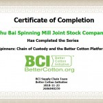 Certificate of BCI Cotton